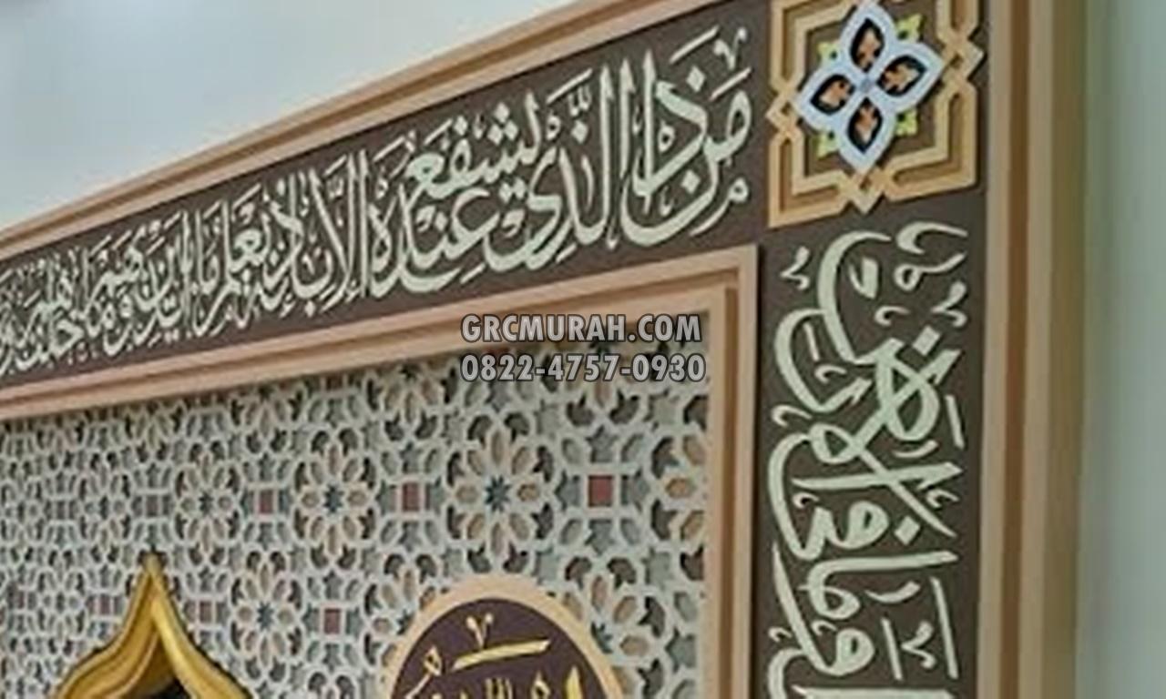 Jasa Kaligrafi Masjid 3d GRC -004