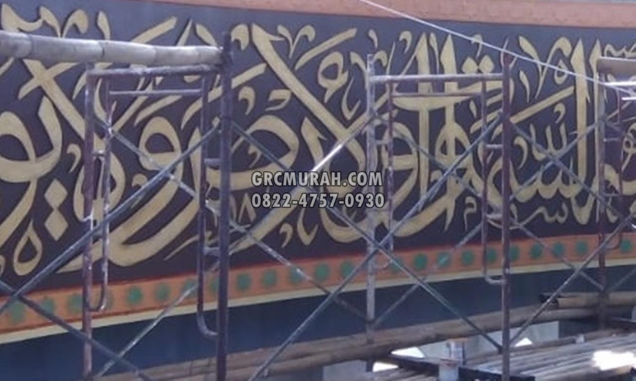 Jasa Kaligrafi Masjid 3d GRC -009