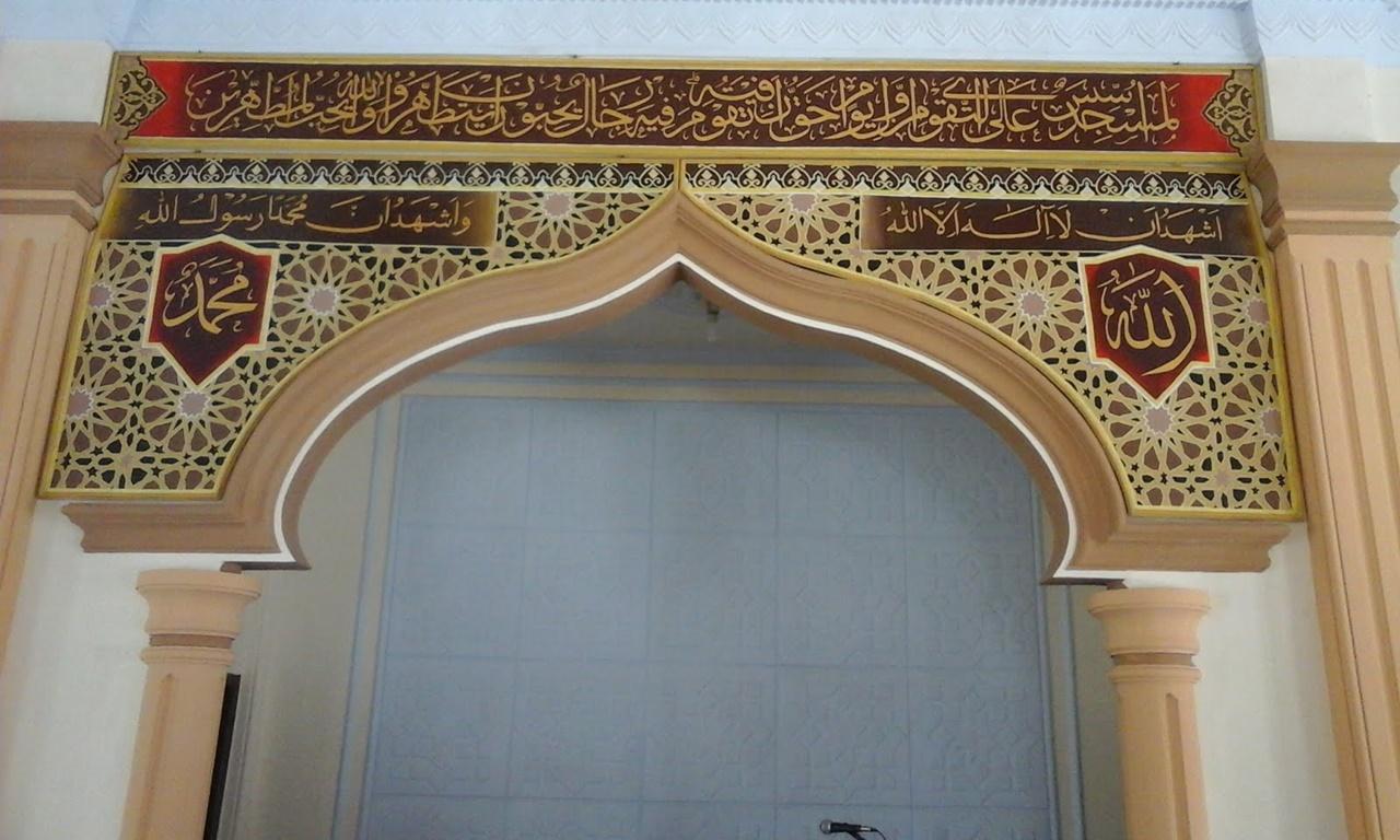 Mihrab Masjid GRC 005