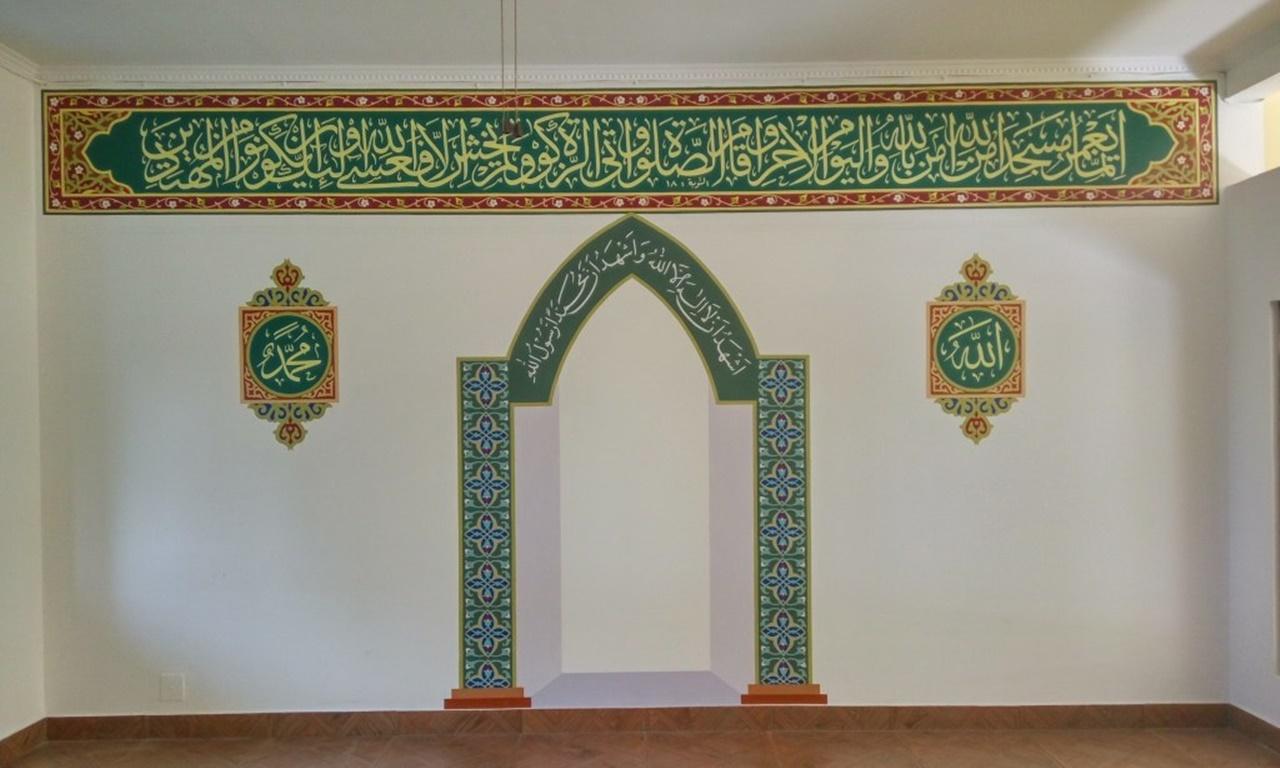 Mihrab Masjid GRC 007