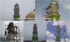 Jasa Pembuatan Menara Masjid di Surabaya Kontraktor Menara Masjid Profesional