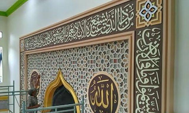 Mihrab Masjid GRC Murah Frontpage
